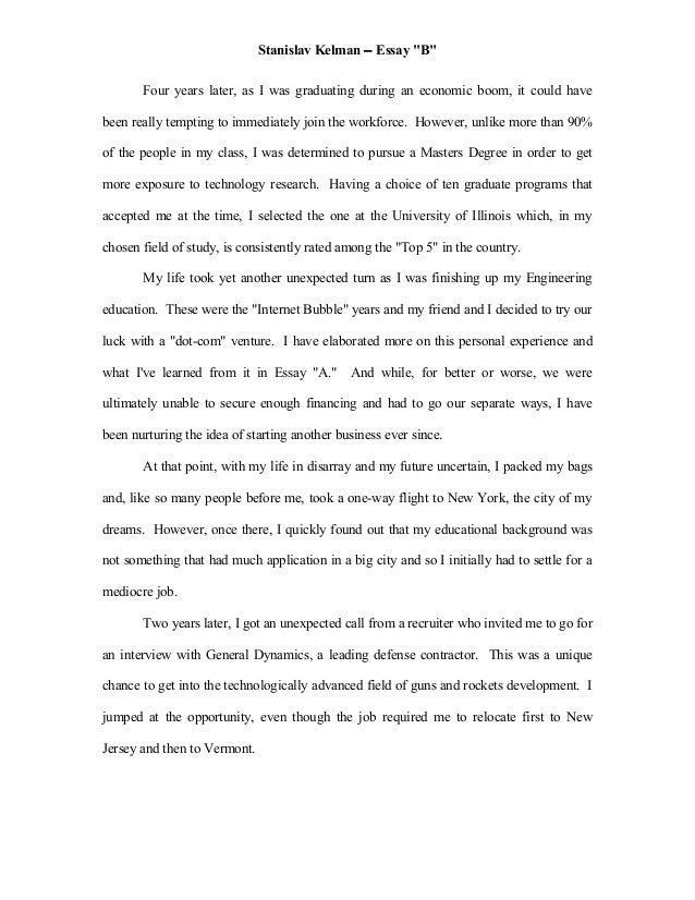 Stanford Admissions Essay