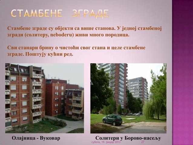 Стамбене зграде су објекти са више станова. У једној стамбенојзгради (солитеру, neboderu) живи много породица.Сви станари ...