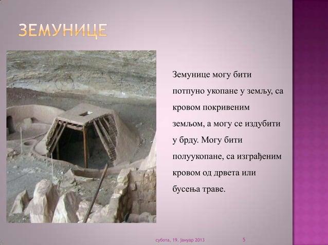 Земунице могу бити       потпуно укопане у земљу, са       кровом покривеним       земљом, а могу се издубити       у брду...