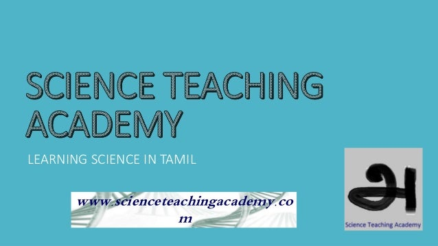 LEARNING SCIENCE IN TAMIL  www.scienceteachingacademy.co  m
