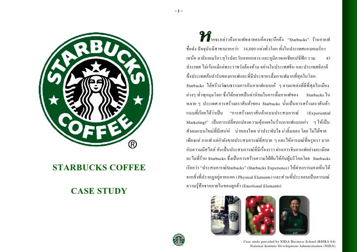 Starbucks Case Study :: Business Case Study