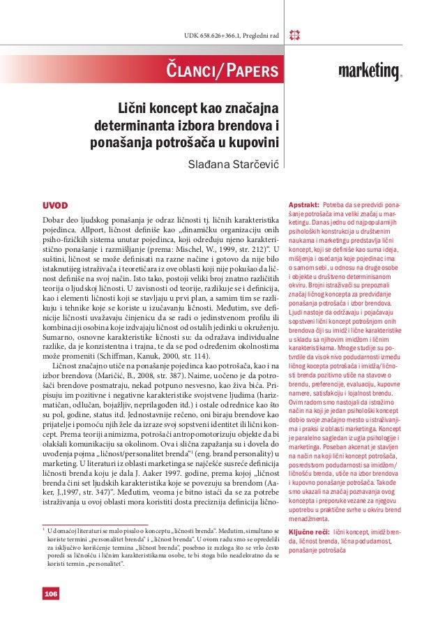 Doc. dr Sladjana Starcevic - Licni koncept kao znacajna determinanta izbora brendova i ponasanja potrosaca u kupovini