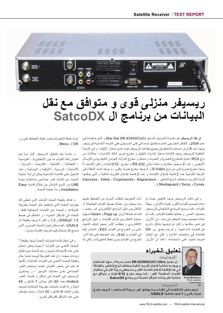 satcodx starsat