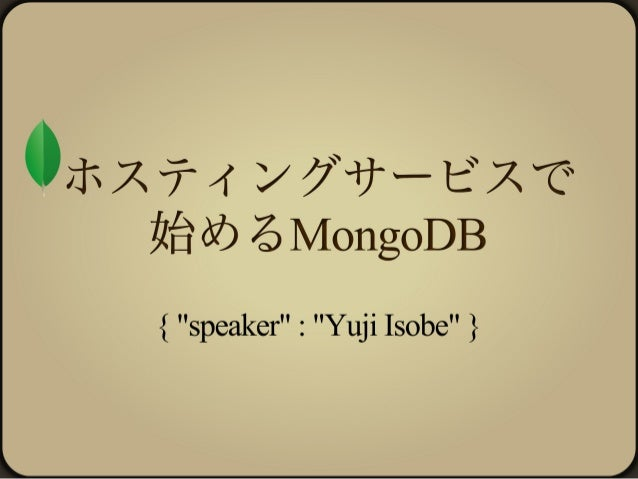 Starting mongo db on hosting services