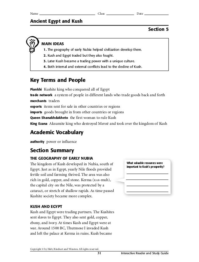 Holt Social Studies Workbook
