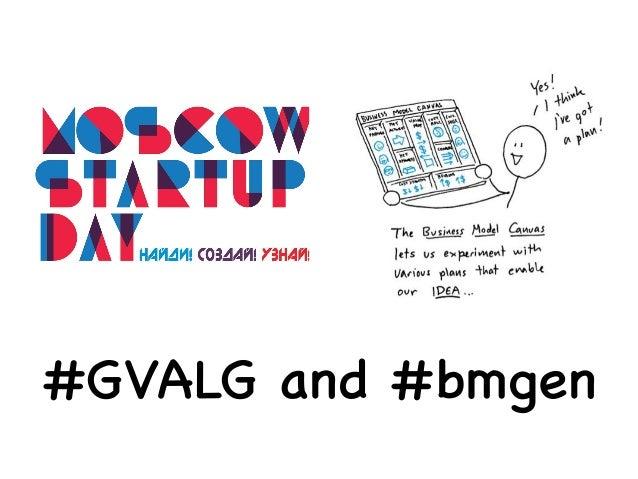 #GVALG and #bmgen