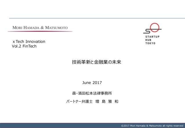 Copyright © 2017 Mori Hamada & Matsumoto All rights reserved.‐ 0‐ ©2013 Mori Hamada & Matsumoto all rights reserved xTech ...
