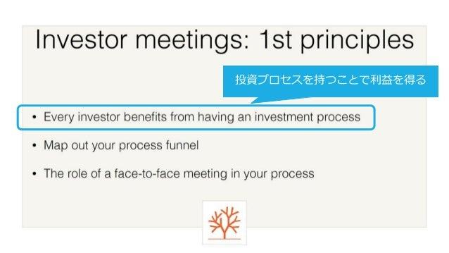 27 投資プロセスを持つことで利益を得る
