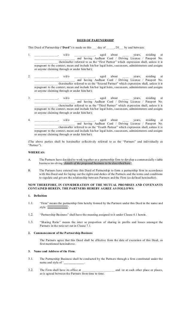 Startup partnership deed deed of partnership this deed of partnership deed is made on this altavistaventures Image collections
