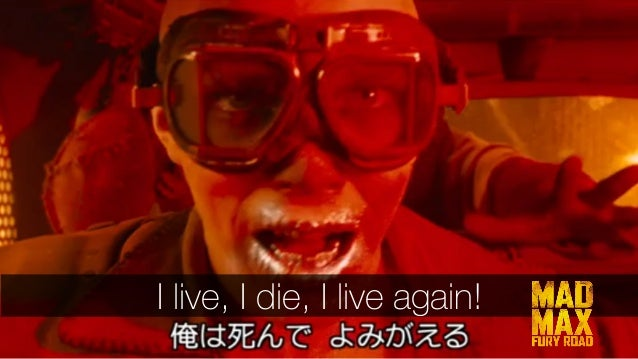 21 I live, I die, I live again!