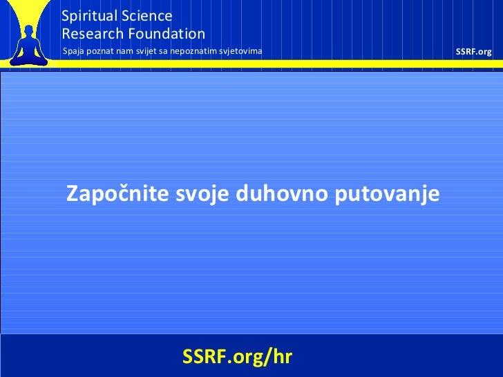 Cover Započnite svoje duhovno putovanje SSRF.org/hr