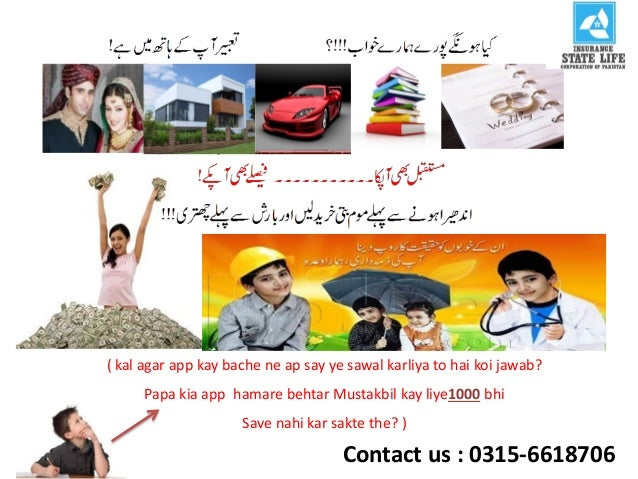 Contact us : 0315-6618706