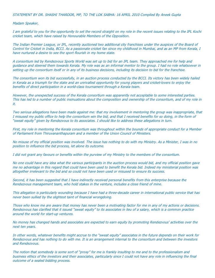 STATEMENT BY DR. SHASHI THAROOR, MP, TO THE LOK SABHA: 16 APRIL 2010 Compiled By Aneek Gupta  Madam Speaker,  I am gratefu...