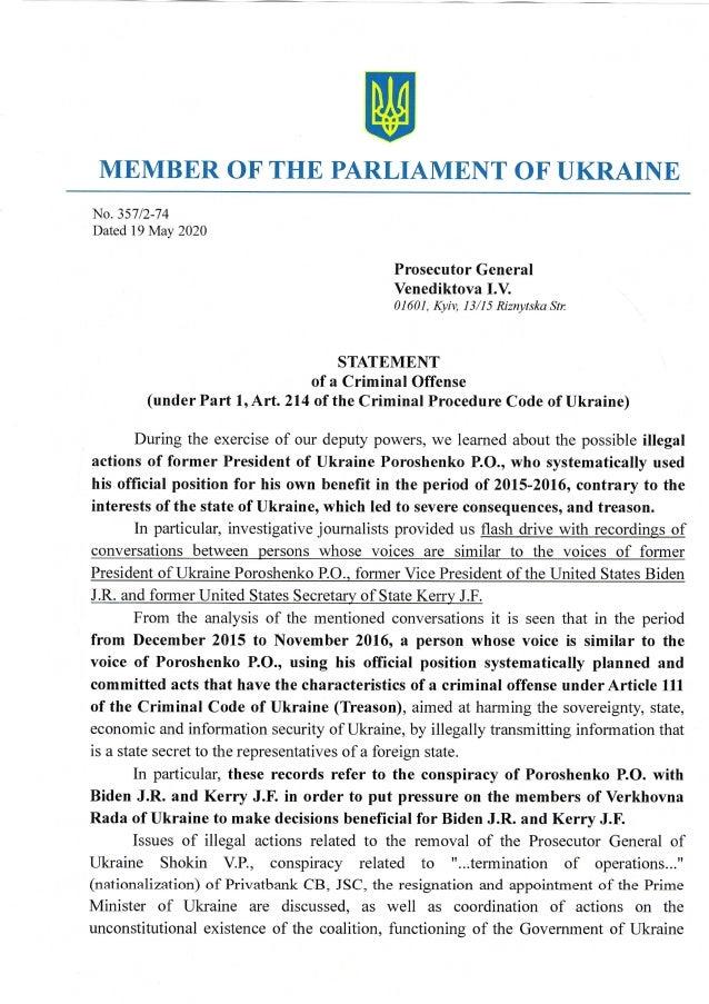 Statement of a criminal offense (under part 1, art. 214 of the criminal procedure code of Ukraine) (translation)