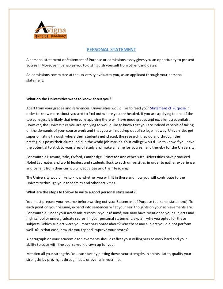 statement of purpose for undergraduate admissions