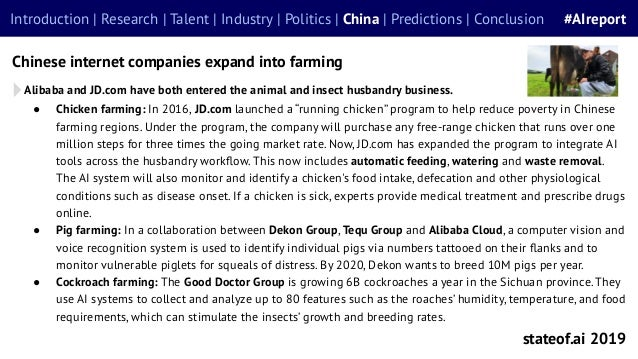 """● Chicken farming: In 2016, JD.com launched a """"running chicken"""" program to help reduce poverty in Chinese farming regions...."""