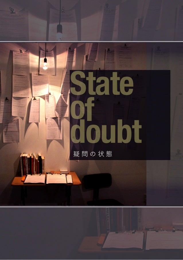 疑 問 の 状 態 State of doubt