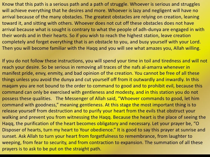 """In this station you will understand the secret of the Prophets saying, """"The hearts of the slavesare between the two finger..."""