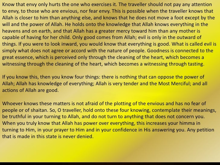 As for your realization that He has knowledge of everything, that He is gentle and merciful, andthat all His actions are g...