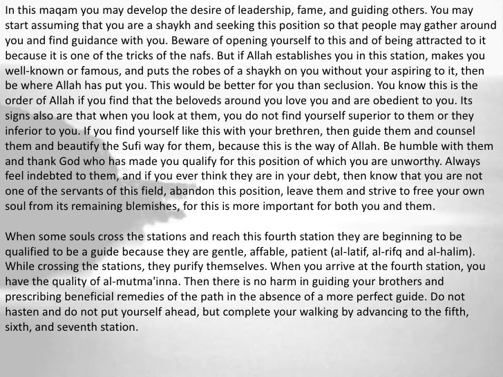The Fifth Station                               (Nafs ar Radiyyah)                           Content SelfQuran Ref:Return ...
