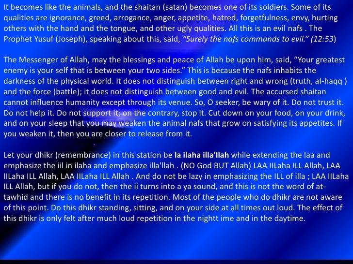 """Allah says in Hadith Qudsi , """" La ilaha illallah is My fortress; whoever enters My fortress is safefrom My punishment. And..."""