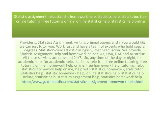 homework help tutor online free