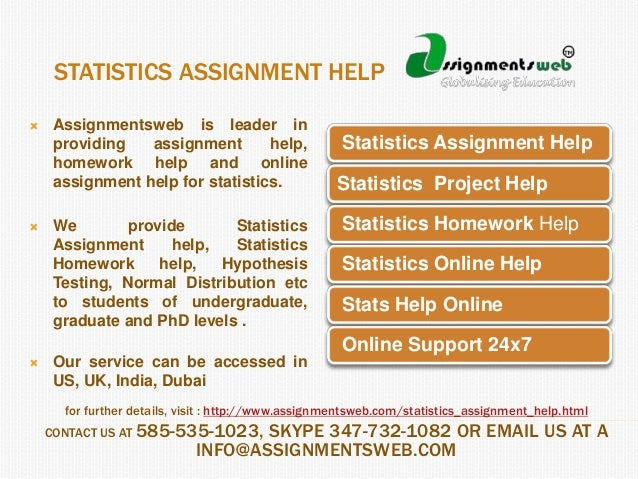 Stats Assignments and Homework Help