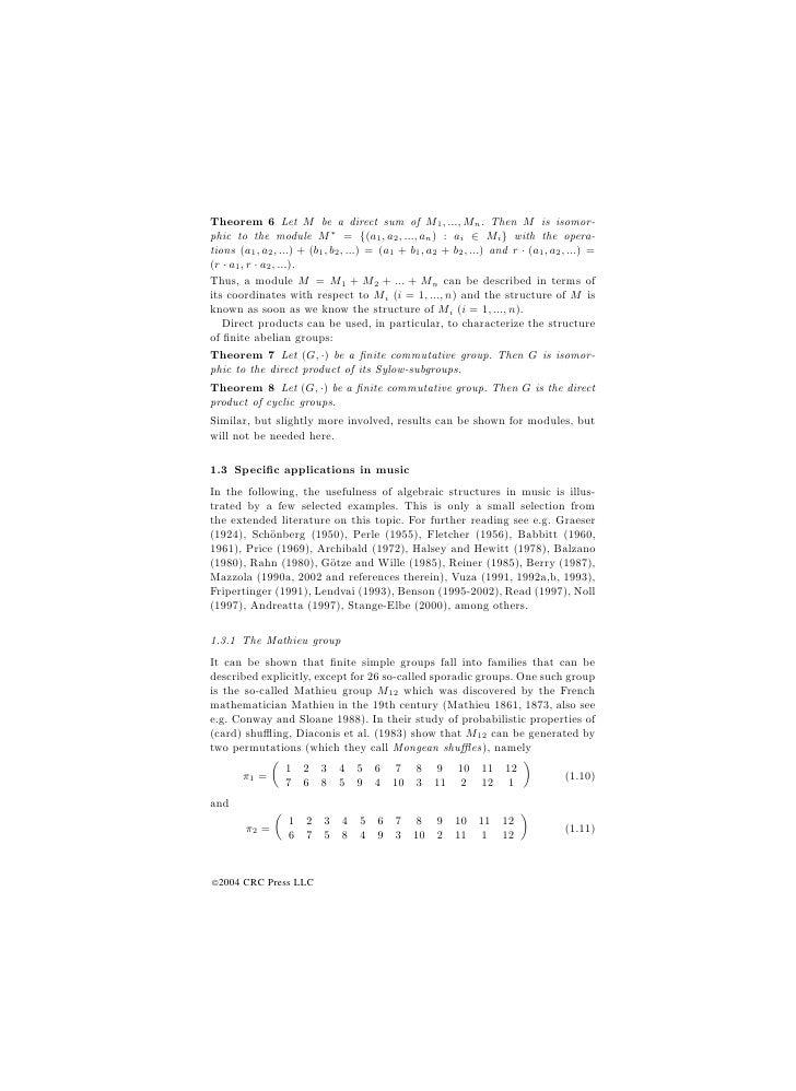 online вычислительная геометрия введение 1989