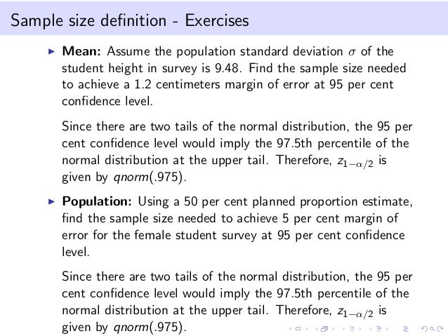 point estimation and interval estimation pdf