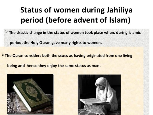 status of women in islam 'status of women in islam' answers some of the frequently asked questions regarding muslim women eg rights of women according to shariah, their share of inheritance and education, right to own property, right to work etc.