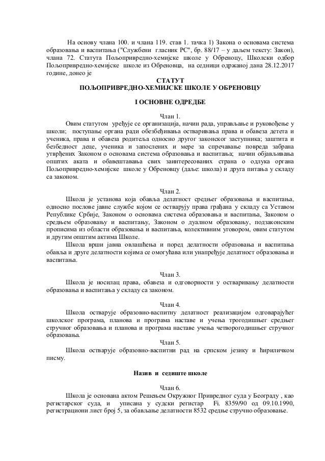 """На основу члана 100. и члана 119. став 1. тачка 1) Закона о основама система образовања и васпитања (""""Службени гласник РС""""..."""