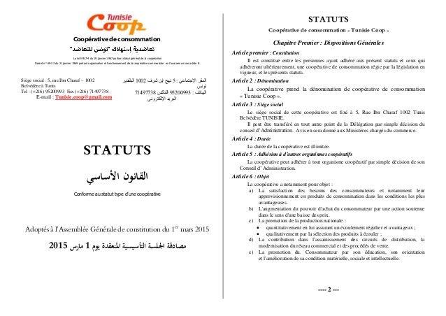 Statuts tunisie coop