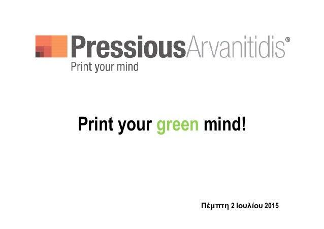 Print your green mind! Πέμπτη 2 Ιουλίου 2015