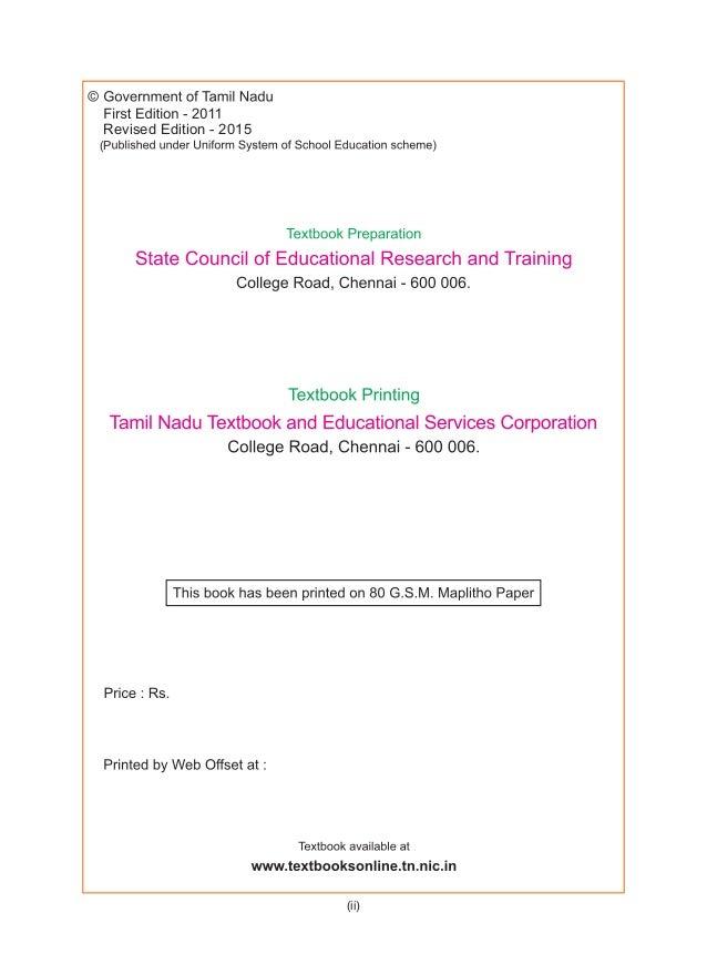 Std10-Maths-EM-1.pdf Slide 2