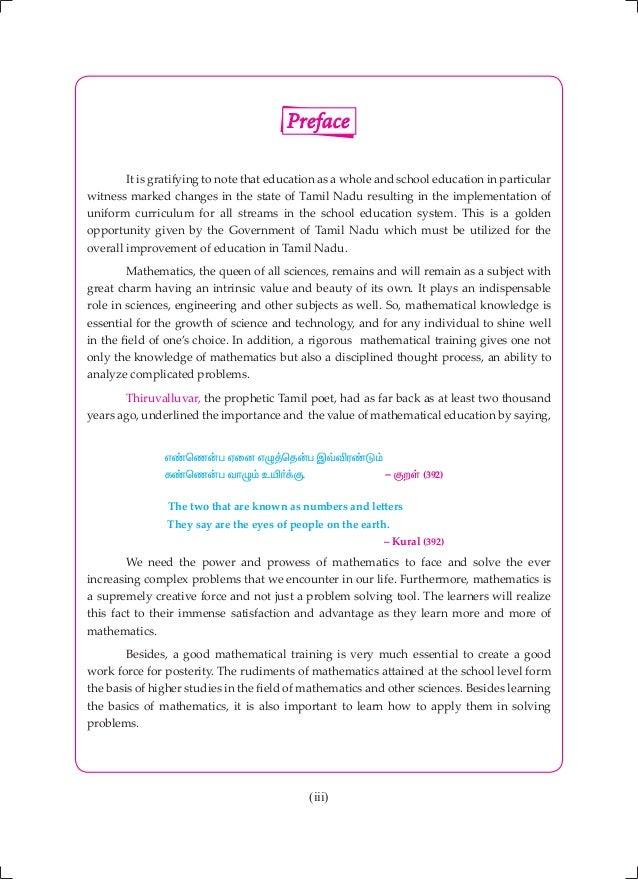Std10-Maths-EM-1.pdf Slide 3