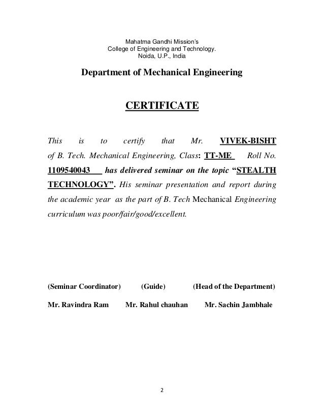 Experience certificate sample for hvac engineer choice image experience certificate sample for maintenance engineer images experience certificate sample for hvac engineer image collections experience yelopaper Image collections