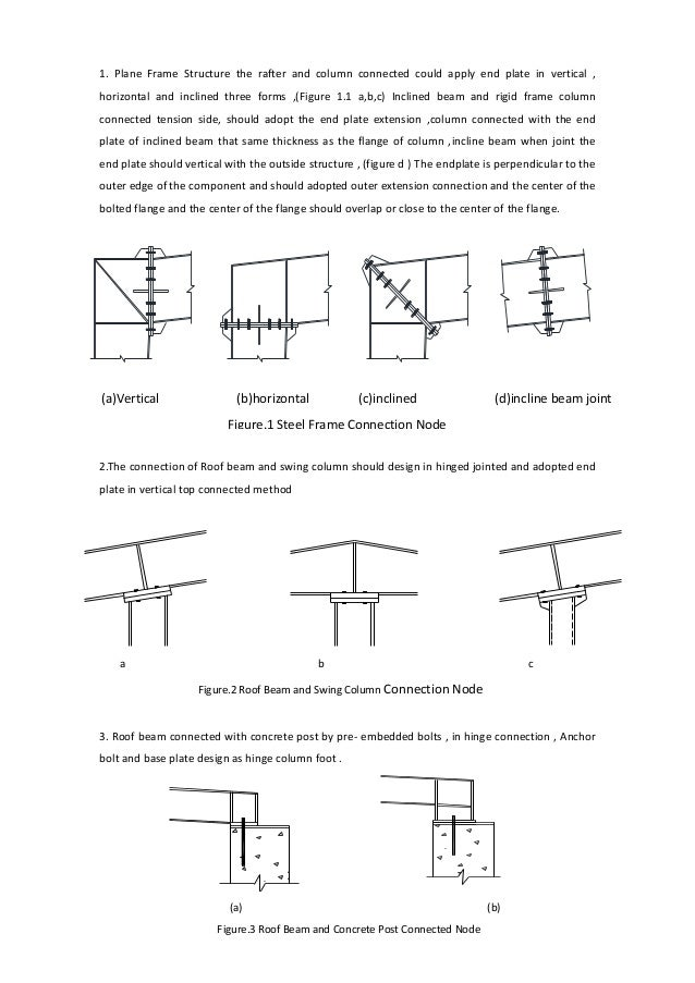Steel Building Connection Node