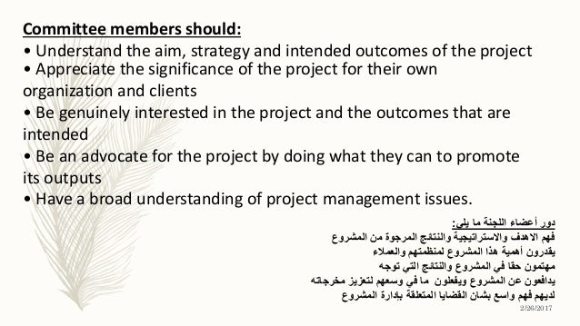 • Appreciate the significance of the project for their own organization and clients • Be genuinely interested in the proje...