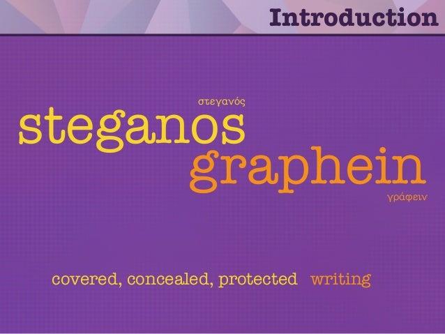 Introduction steganos graphein στựữửνός ữράφựư̆ν covered, concealed, protected writing