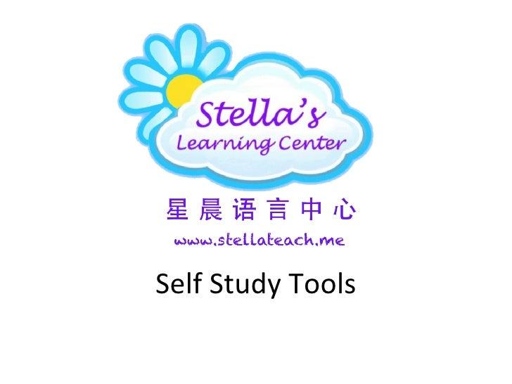 Self Study Tools