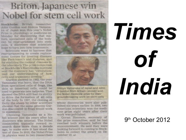 Times of India 9th October 2012