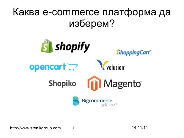 14.11.14http://www.stenikgroup.com 1 Каква e-commerce платформа да изберем?