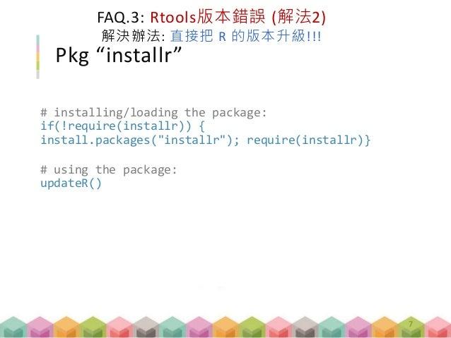 "Pkg ""installr"" # installing/loading the package: if(!require(installr)) { install.packages(""installr""); require(installr)}..."