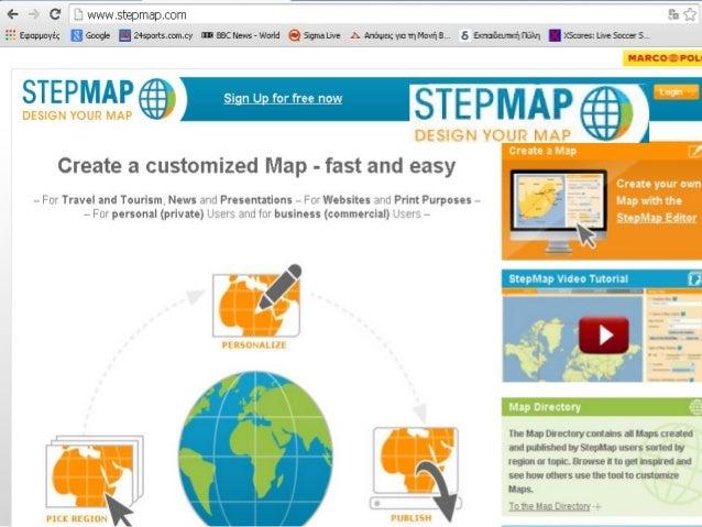 Αποτέλεσμα εικόνας για stepmap