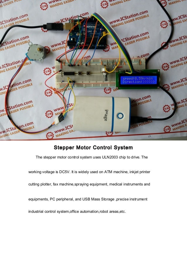 Stepper motor control system for Stepper motor control system