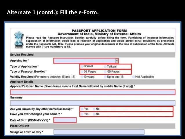 Free download passport application form lovely passport renewal.