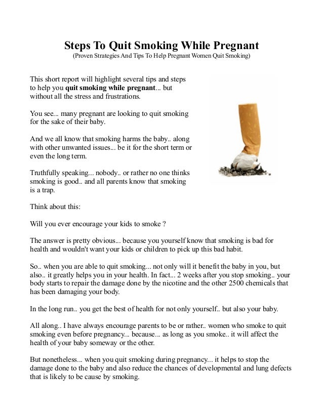 when to quit smoking pregnant