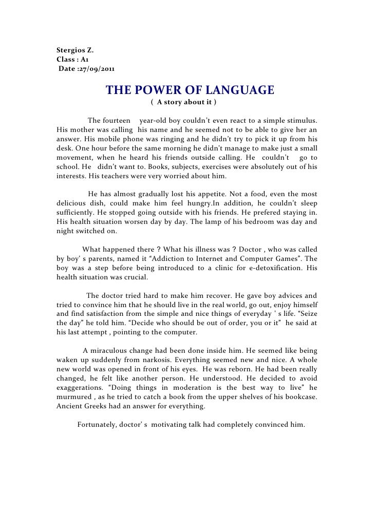 the power of language is the I want essay about power of language but it should be specific subjet for example about power of language of specific job or power of language about specific sport games but i suggest the subject about american football ( language of american football and how they talk with employes and the manager and what codes they used.