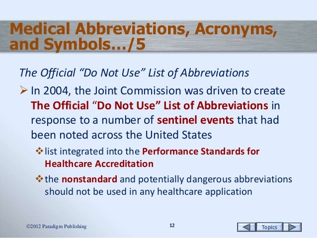 joint commission do not use abbreviations