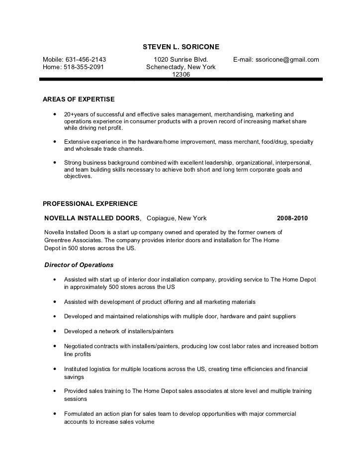 sample of objective in a resume